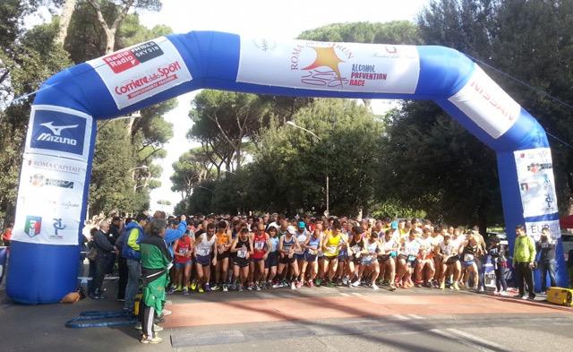 Amway Appia Run
