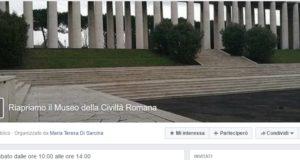 Riapriamo il Museo della Civiltà Romana