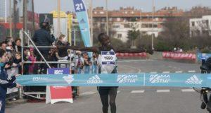 Solomon Yego