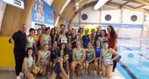 Under 15 femminili del 3T Frascati Sporting Village