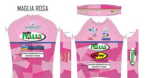 La Maglia Rosa dell'edizione 2018/2019